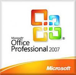 Microsoft Office 2007.