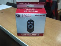 Куплю - Приобрету - Приму в дар Пульт ДУ Pioneer Carrozzeria CD-SR300. Под заказ