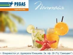 Таиланд. Паттайя. Пляжный отдых. Отличные цены на майские праздники!