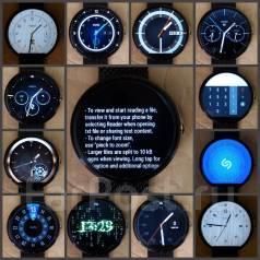 Умные часы.