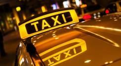 Водитель такси. В Такси2 требуются водитель на машины компании и с личным авто. . Г. Артем