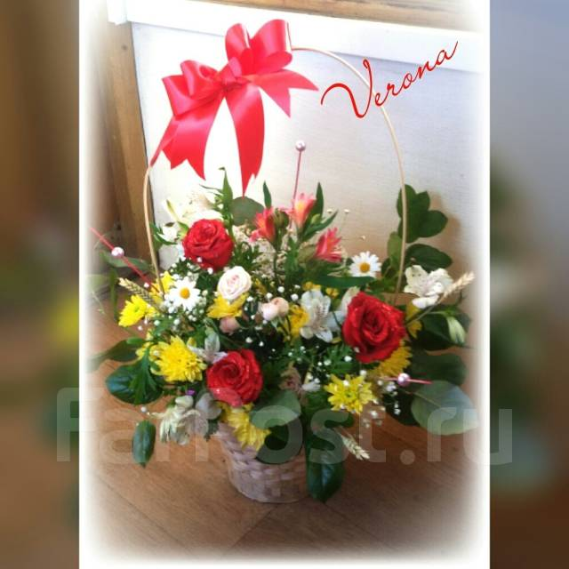 Круглосуточно цветы владивосток