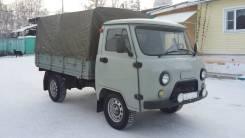 УАЗ 3303 Головастик. Продам УАЗ 33036, 2 900 куб. см., 1 250 кг.