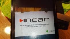 Продам мультимедию Инкар