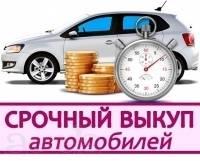 Toyota. Куплю авто
