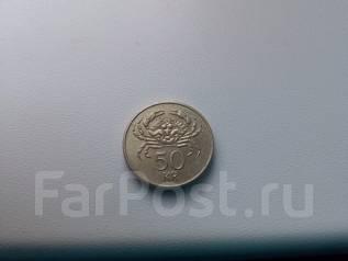 Исландия 50 крон 2001 - краб