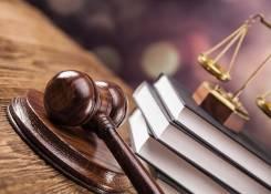 Ведение дел в арбитражных судах