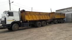 МАЗ 5516А8-336. Продам МАЗ зерновоз 5516А8-336, 264 куб. см., 19 500 кг.