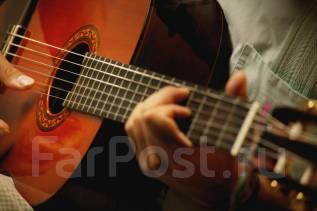 Обучение игре на гитаре. Уроки.