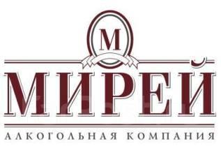 """Юрист. ООО """"Мирей"""". Улица Русская 9б"""