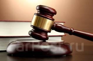 Возьму выполнение юридической работы, сотрудничество