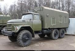 ЗИЛ 131. Продается ЗИЛ-131, 6 000 куб. см., 3 500 кг.