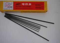 Электроды J421 (J38.12) ф2,0мм