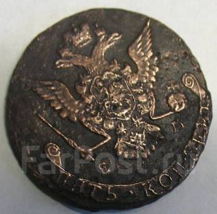 5 копеек 1775 г. Екатерина II