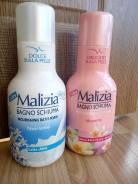Пена для ванны Malizia, 1л. Акция длится до 31 декабря