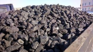 Продам уголь высокого качества для котлов и печей Хакасия орешек