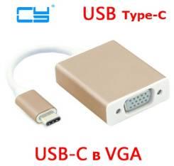 Переходники VGA.