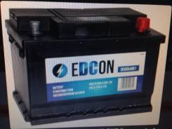 Аккумулятор Edcon (Чехия) 60AH 540A. 60 А.ч., правое крепление, производство Европа