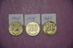 Япония 100 иен