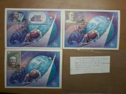 """Почтовые марки """"день космонавтики 1986 г. """""""