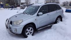 Toyota RAV4. 1CDFTV