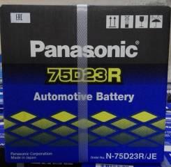 Panasonic. 65 А.ч., Прямая (правое), производство Япония
