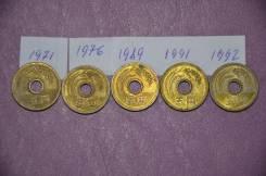 Япония 5 иен