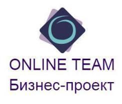 Менеджер онлайн-магазина (город любой)