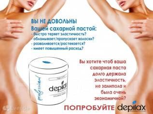 Обучение шугарингу от Официального представителя ТМ Depilax