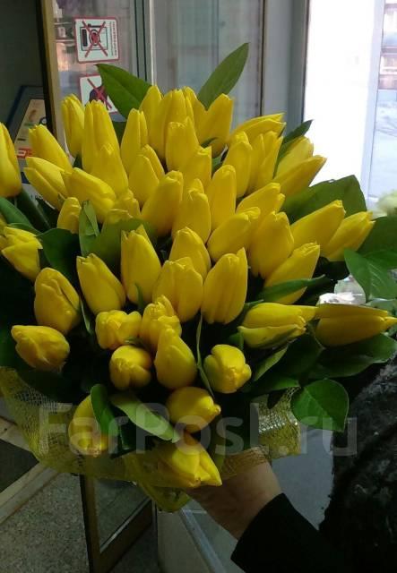 Заказ цветов в приморском крае город арсеньев, букет кидаем с помощью хоровода
