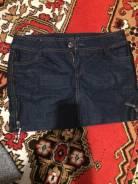 Юбки-брюки. 40-44