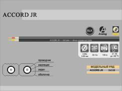 Mr. Cable Accord JR провод несиметричный двойной