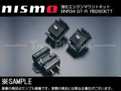 Комплект подушек двигателя и трансмиссии для BNR34 GT-R Nismo. Nissan GT-R Nissan Skyline GT-R, BNR34 Nissan Skyline, BNR34 Двигатель RB26DETT
