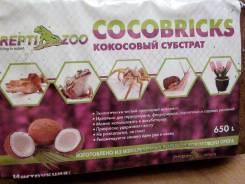 Кокосовое волокно.