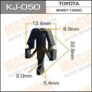 Клипса крепежная KJ-050 (MITSUBISHI GALANT/ LANCER/RVR) № 9046712020, MB153825 для крепления радиаторной решетки