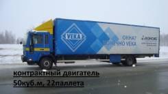 Volvo. , 5 500 куб. см., 7 000 кг.