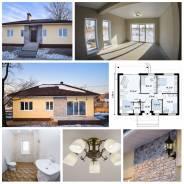 Качественный дом от MRConstruction. Казачья 99, р-н Слобода, площадь дома 80 кв.м., скважина, электричество 15 кВт, отопление электрическое, от частн...