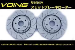 Диск тормозной. Toyota Mark X, GRX133, GRX130 Двигатели: 2GRFSE, 4GRFSE. Под заказ