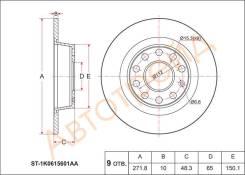 Диск тормозной зад VAG A3/S3 08-13/OCTAVIA 09-13/SUPERB 08-15/YETI 10-13 SAT ST-1K0615601AA