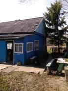 Продам дом с землей с. Вишневка. Переулок Школьный 27, р-н Спасский, площадь дома 40 кв.м., электричество 30 кВт, отопление твердотопливное, от частн...