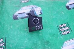 Кнопка запуска двигателя. Toyota Corolla Axio, ZRE142 Toyota Corolla Fielder, ZRE142, ZRE142G
