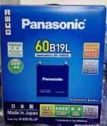 Panasonic. 50 А.ч., Обратная (левое), производство Япония