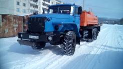 Урал. , 2 200 куб. см., 10,00куб. м.