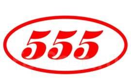 Шаровая опора. Nissan: Teana, Qashqai+2, X-Trail, Dualis, Qashqai, Murano Двигатели: QR20DE, QR25DE, VQ23DE, VQ35DE, HR16DE, K9K, M9R, MR20DE, R9M