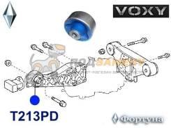 Передняя подушка заднего редуктора, 14*79*64 ФОРТУНА / T213PD