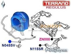 Втулка стабилизатора передней подвески, I.D-27мм ФОРТУНА / N045SV. Гарантия 24 мес