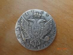 1 рубль 1754г.
