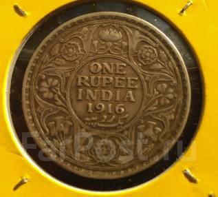 Британская Индия 1 рупия1916 г.
