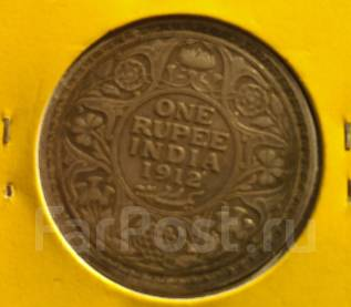 Британская Индия 1 рупия1912 г.