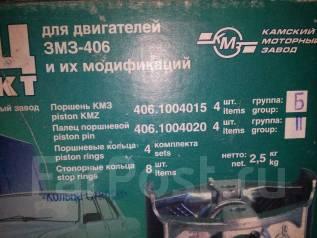 Поршень. ГАЗ 3110 Волга ГАЗ 3102 Волга ГАЗ 31105 Волга